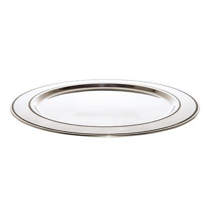 Altıncı Cadde Sunum Tabağı Gümüş Rengi 39 Cm